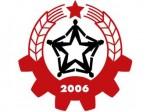 İşçi Kardeşliği Partisi