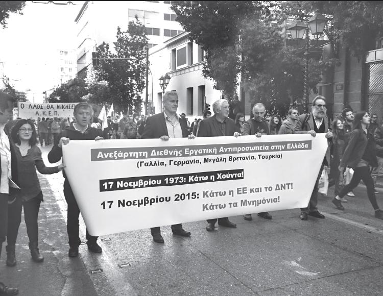 greece delegation