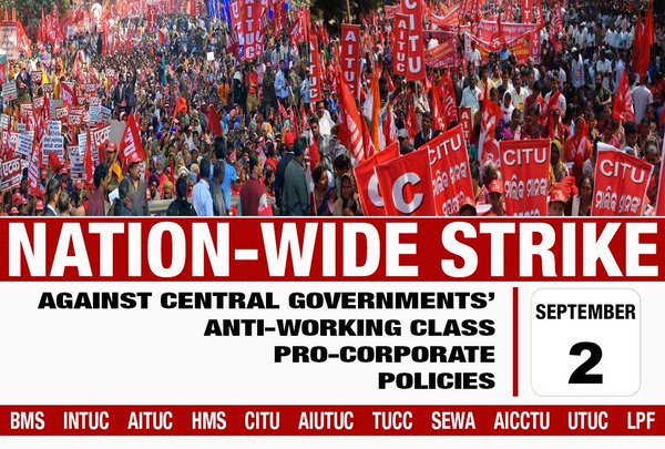 all-india-general-strike-2nd-september-2016